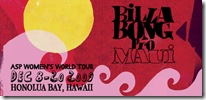 6billaw-poster-banner
