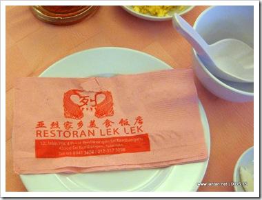 Restaurant Lek Lek