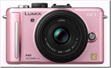 gf1_pink