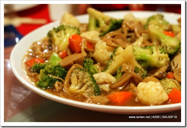 Vegetables with 3 Types of Mushrooms - 4