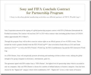sony-fifa-news