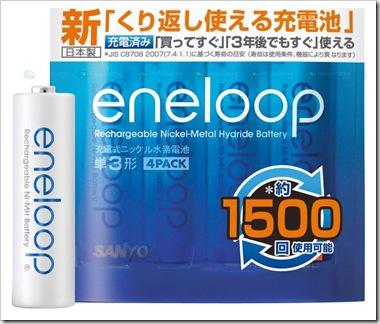 eneloop-1500-charges