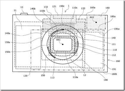 Panasonic GF-2 Patent Figure 2