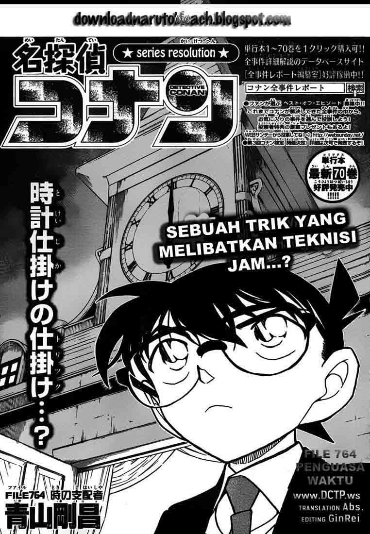 Detective Conan 764 Page 1