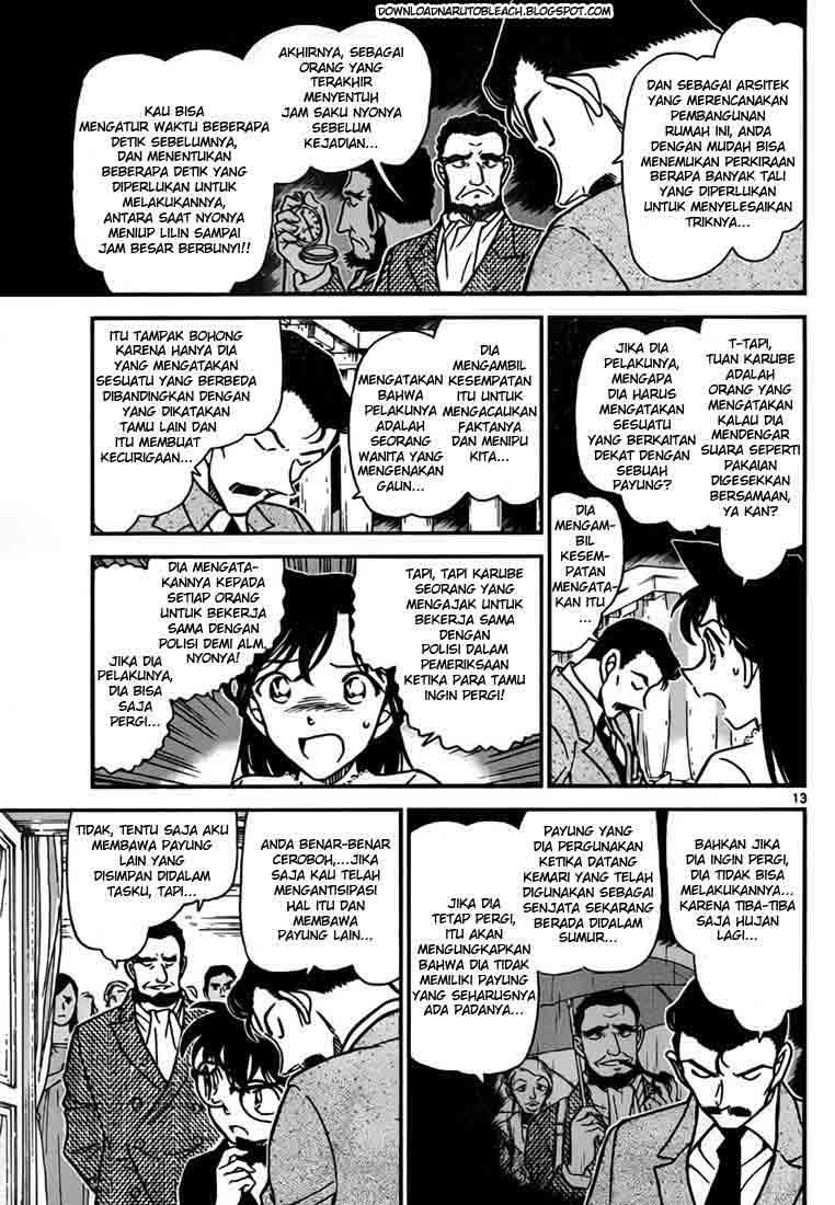 Detective Conan 764 Page 13