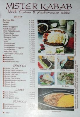 City kebab menu