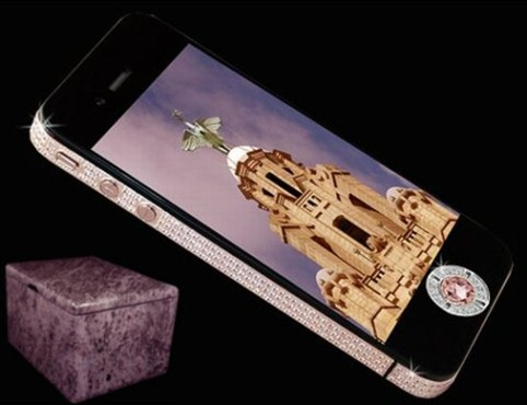 expensive-iphone-4-rose-diamond