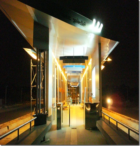 GMDCstation2