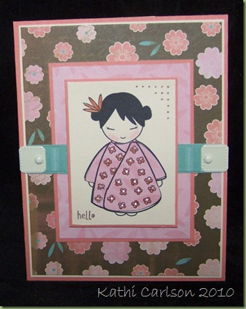 Cute Japanese Characters Digi Stamp_Mar 2010