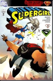 Supergirl #51