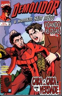 Demolidor v1 #379 (1998)