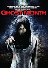 Ghost-Month-movie-poster