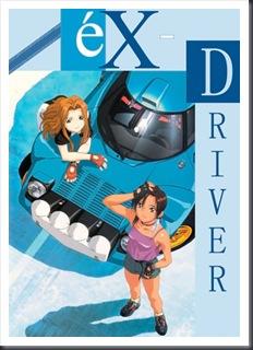 ex_Driver