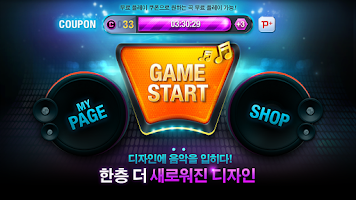 Screenshot of TAP SONIC - Rhythm Action