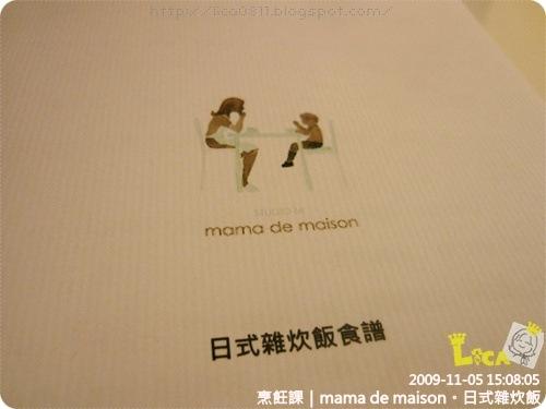 MDM-06