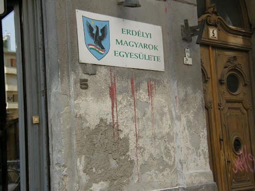 Erdélyi Magyarok Egyesülete, Budapest, Molnár utca
