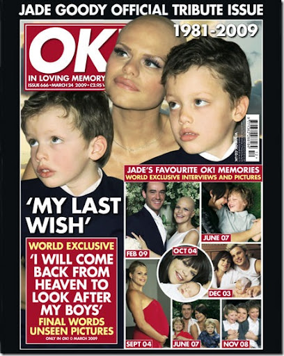 Jade_Goody_OK_Tribute_Issue