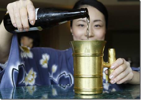 Ginza Tanaka_golden_mug