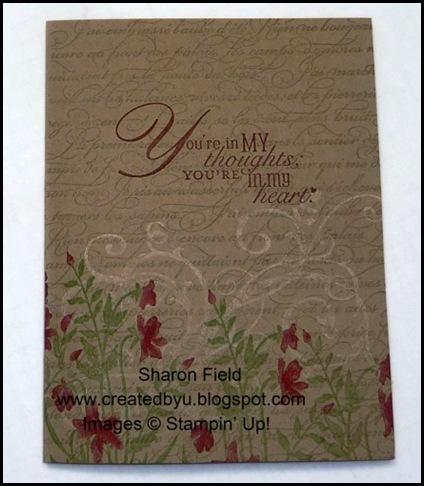 DCBD208_SharonField