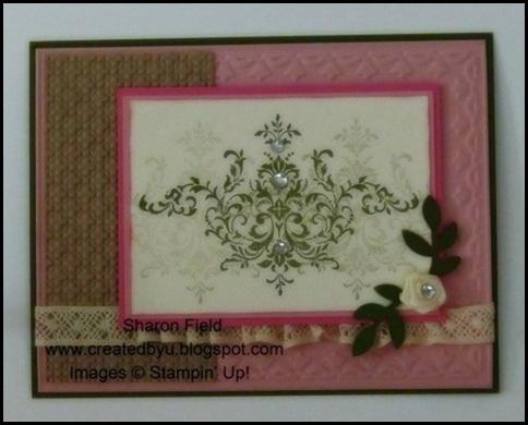 vintage_rosette_Ldershp2011_Swap_SharonField