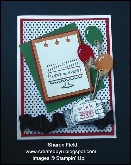 UDI19_SharonField