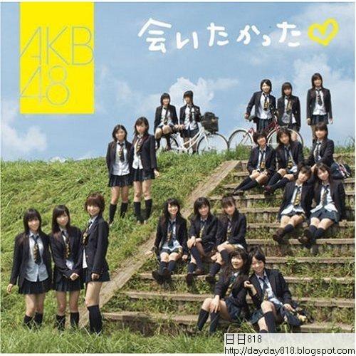 想見你 AKB48