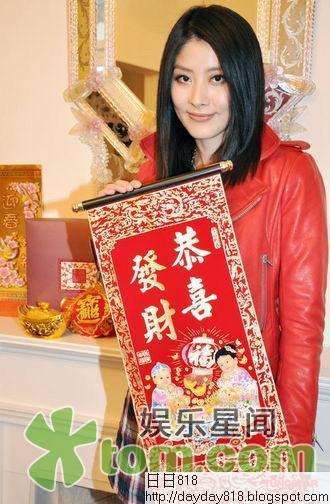 """陳慧琳新年派出六位數紅包 開心迎""""兔寶寶"""""""