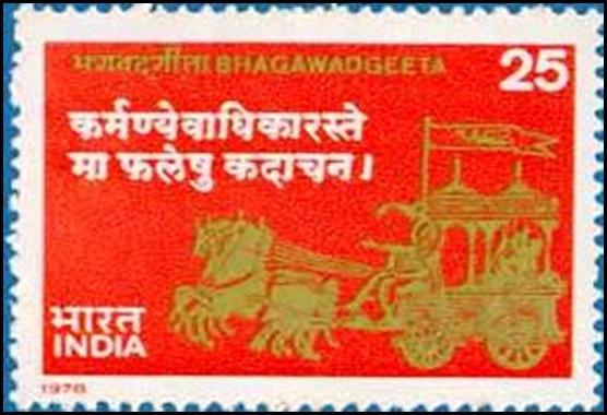 894_Bhagwat_Gita