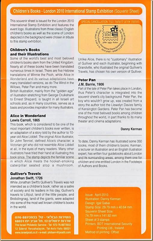 Children's Books - Information