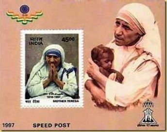 mother-teresa-stamp 1