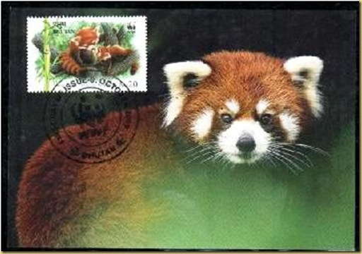 Bhutan 2009 New issue page-4 - WWF issue