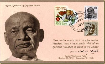 Special Postcard on Sardar Patel Jayanti