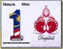 Deepavali Personalized Stamps