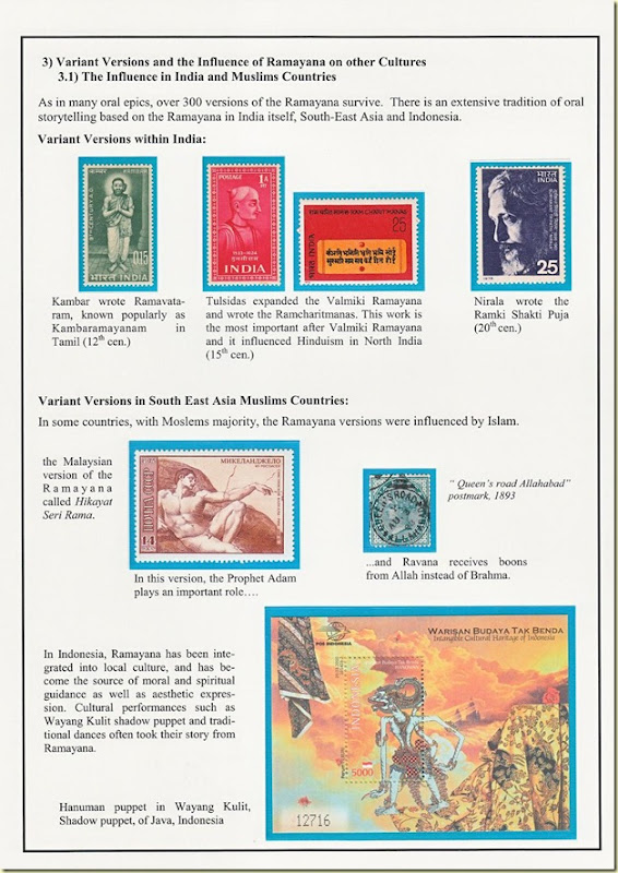 Ramayana - Page 12