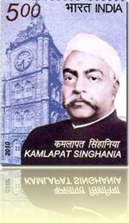 Kamalpati