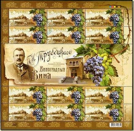 wine ukraine