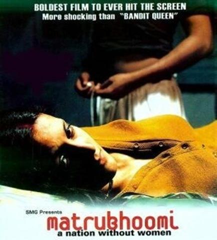 Matrubhoomi_poster