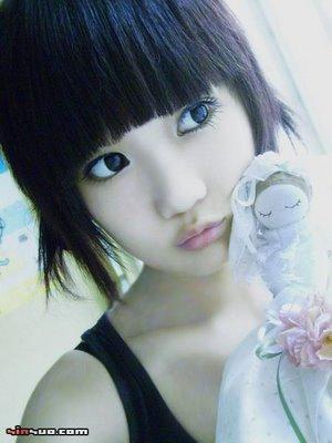 Asian Emo kids