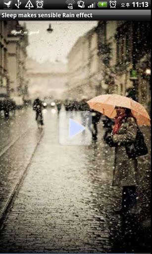 賢明な雨の効果クラシック