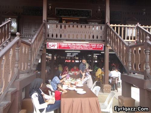 [Restoran Nasi Ulam Cikgu Kota Bharu Kelantan002[3].jpg]