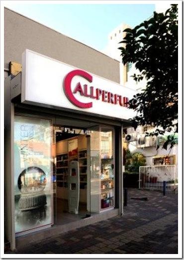 חנות כל פרפיום - מוקטן 1
