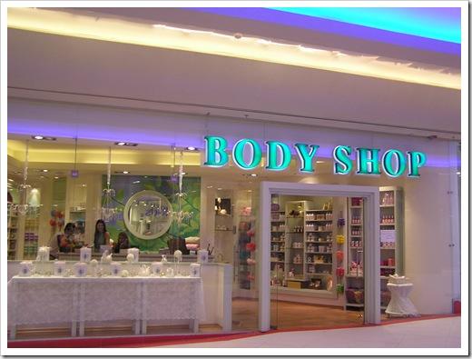חנות בודי שופ