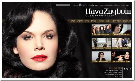 חווה זינגבוים אתר אינטרנט