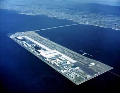 Air terminals, Osaka