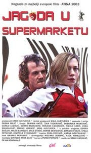 MONDO 70: A Wild World of Cinema: JAGODA IN THE SUPERMARKET (