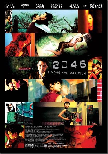 2046 movieposter