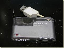 USB-SAV51
