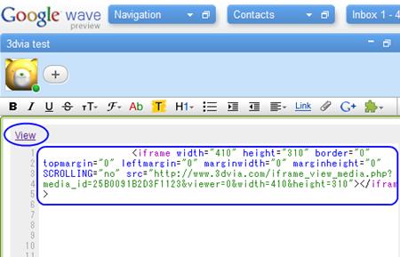 3dvia_wave6