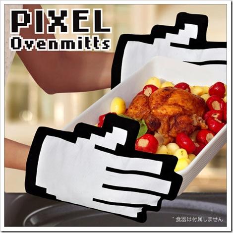 pixelovenmitts