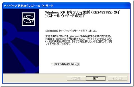 KB2483185-8
